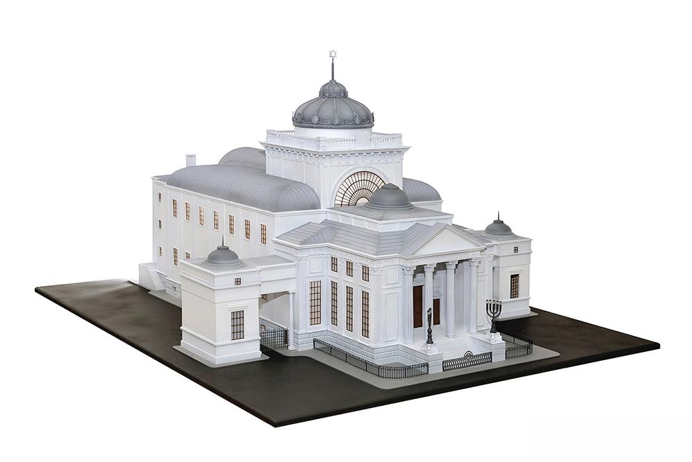 Model synagogi